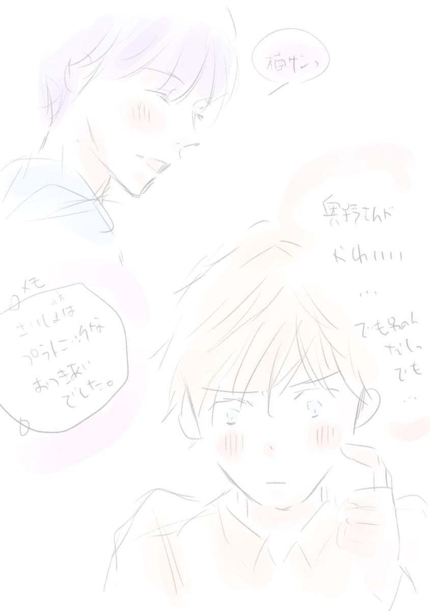 f:id:hiromin999:20200316223843j:plain