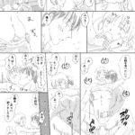 リーマン×女装男子 H オリジナルBL漫画 R-18
